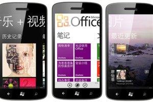 telefonos chinos smartphone